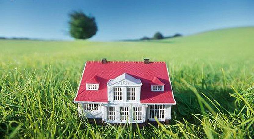 ипотека на земельные участки
